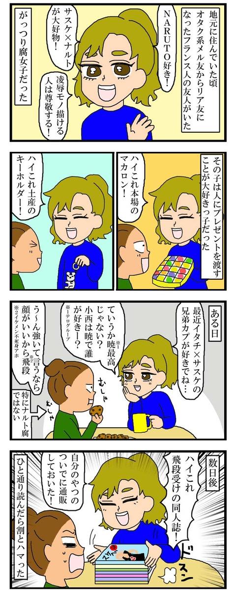 manga249