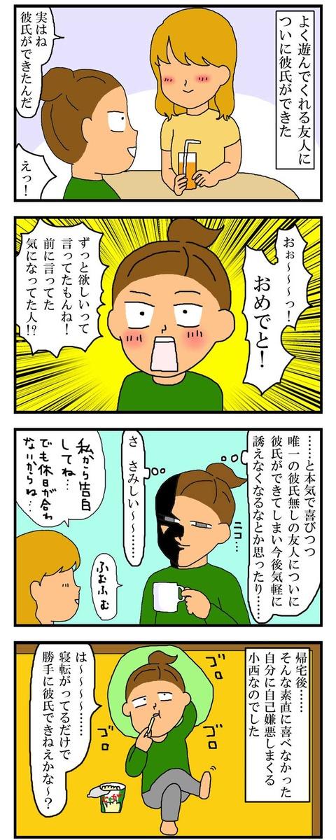 manga221