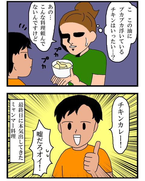 manga518