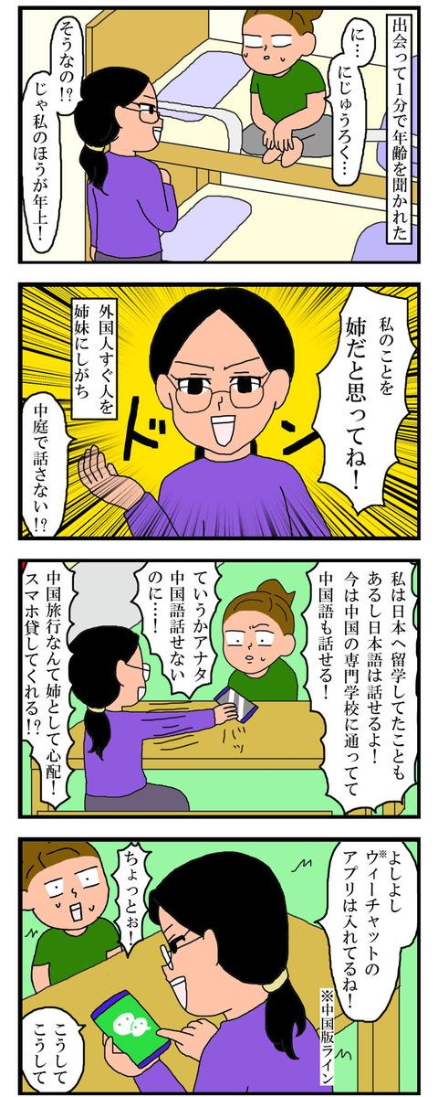 manga501