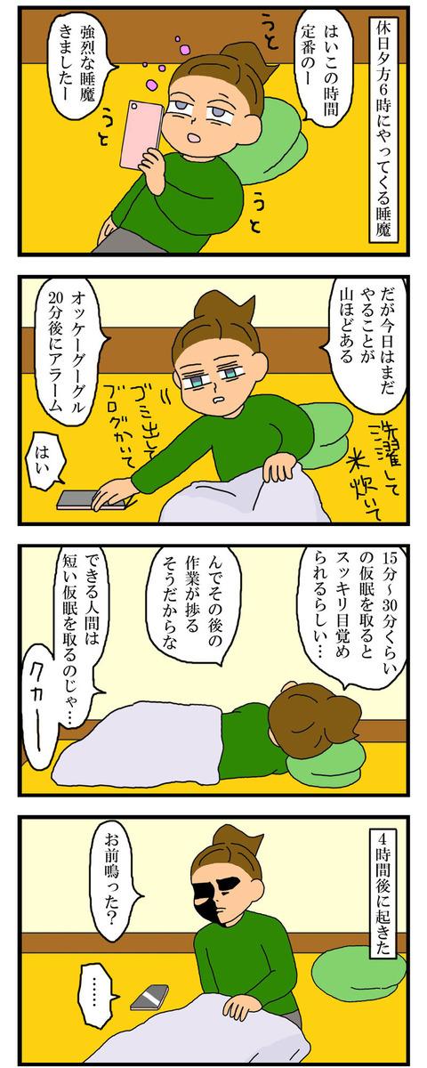 manga627