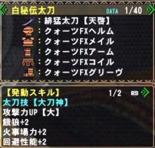 20121106_013624_0