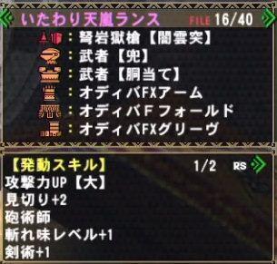 20121106_013708_0
