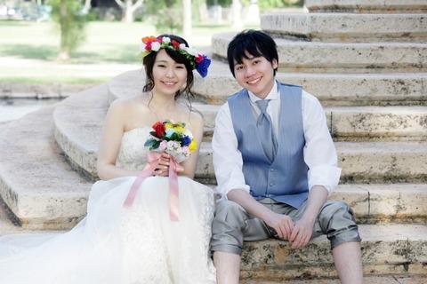 若いうちに結婚