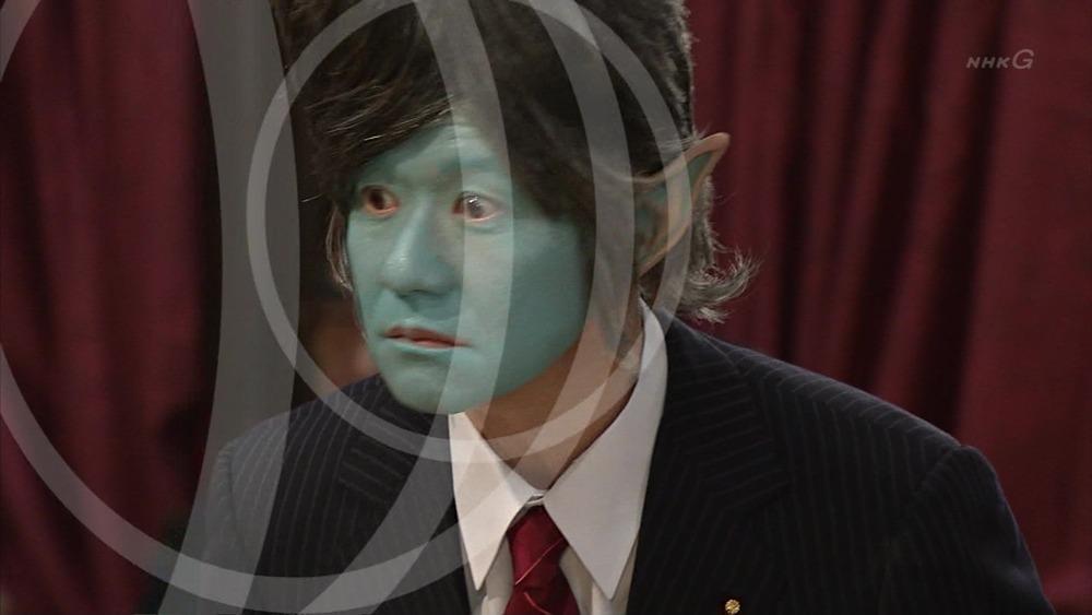 総理 宇宙 人