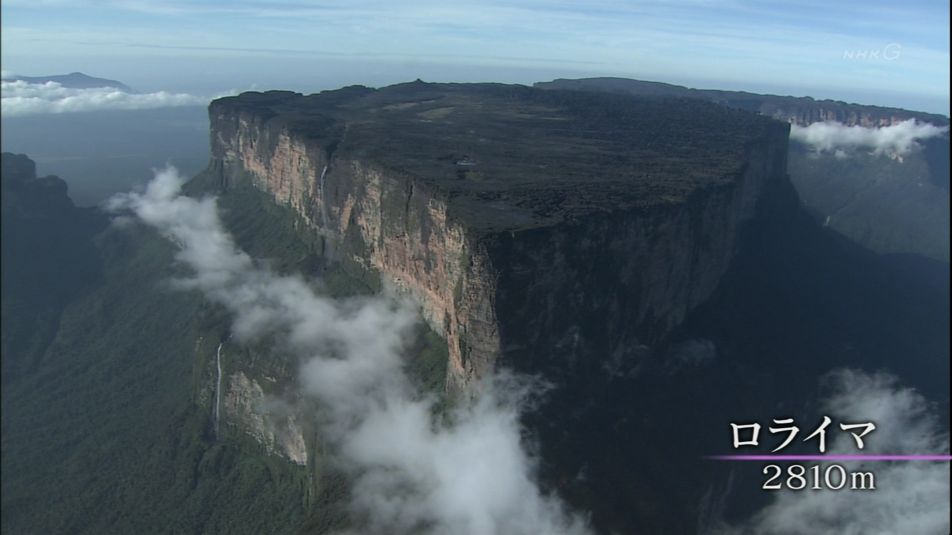 ギアナ高地の画像 p1_27