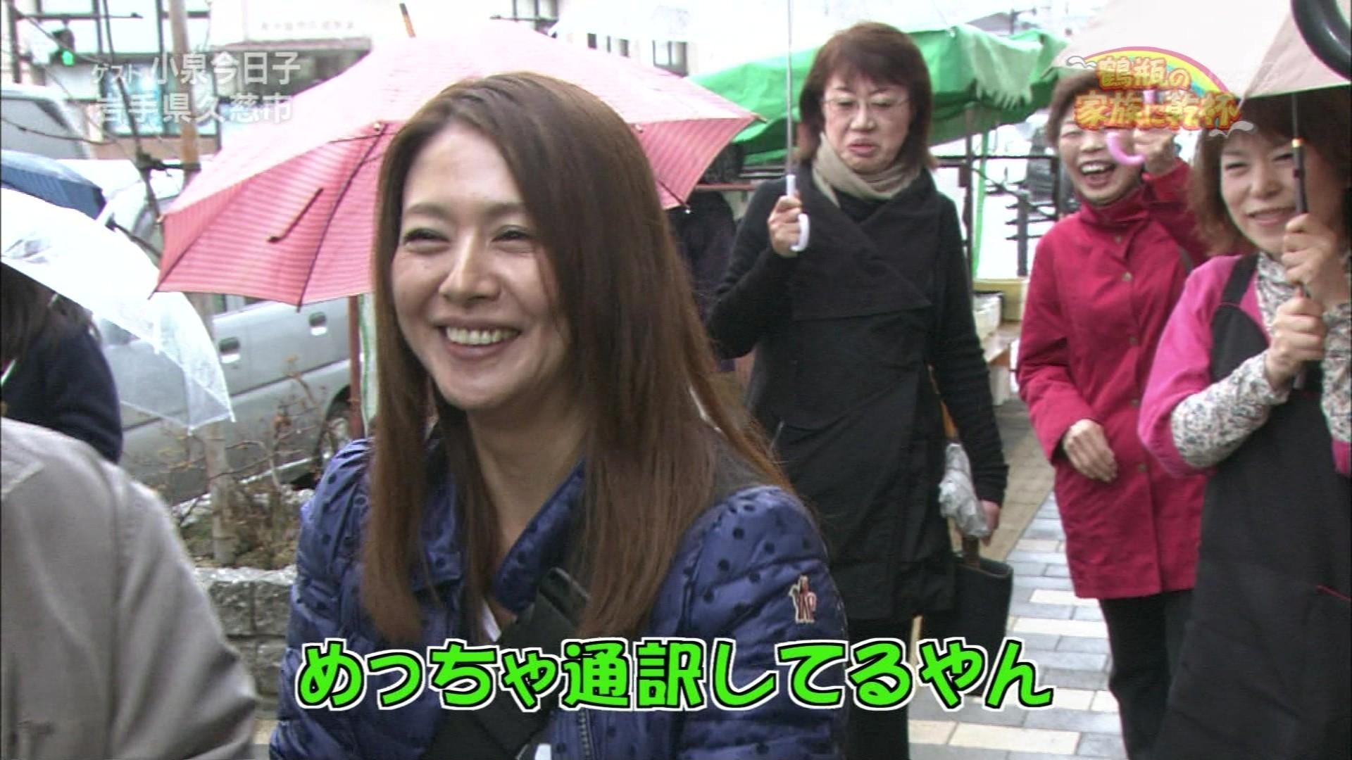 小泉今日子と同棲せず、「妻と離婚協議してない」 …