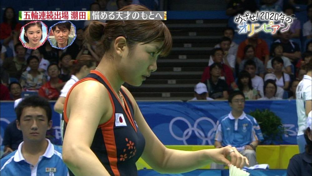 めざせ!2020年のオリンピアン〜東京五輪の原石たち〜