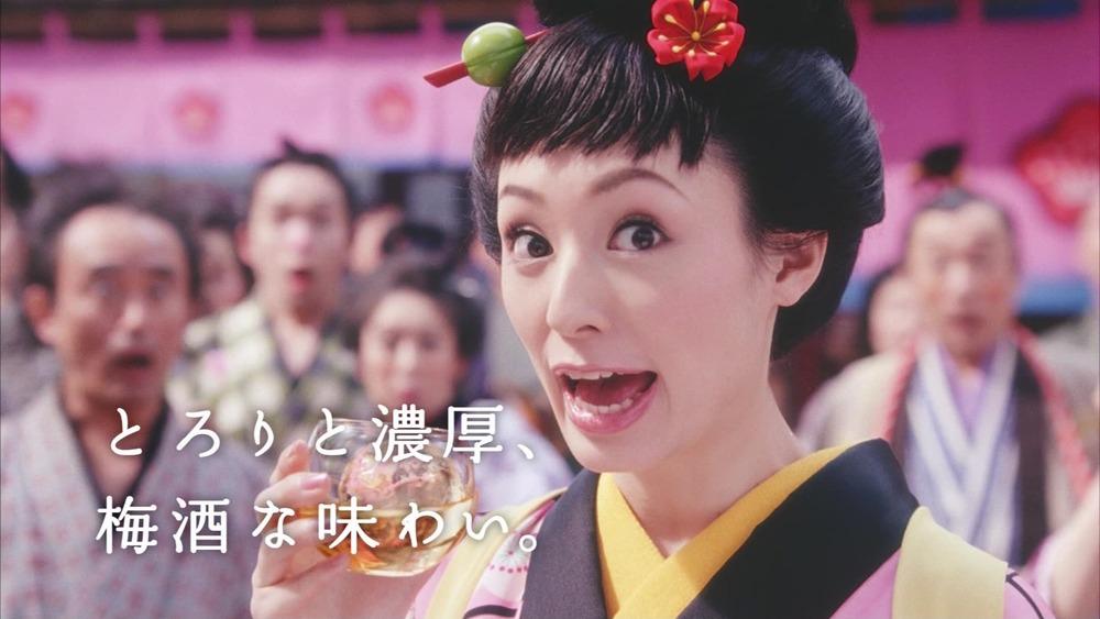 サントリーの梅酒 - suntory.co.jp