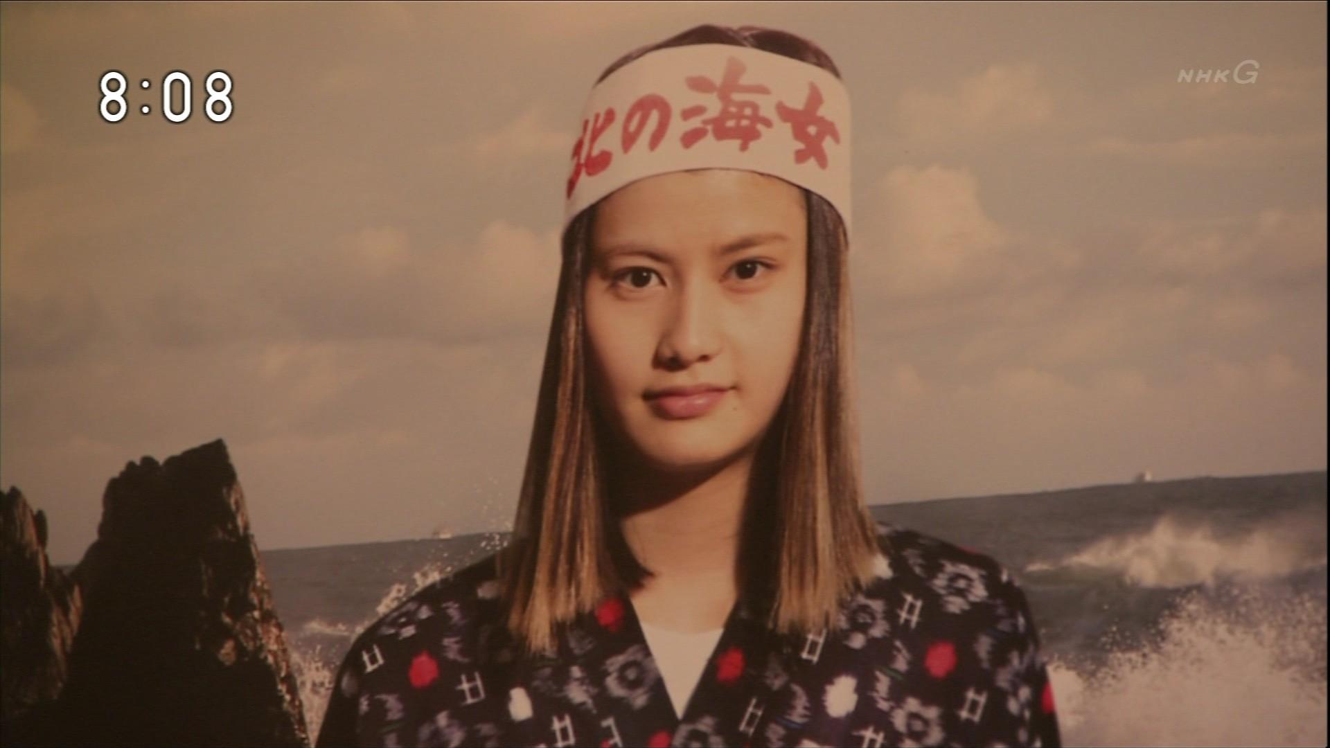 副島美咲の画像 p1_37