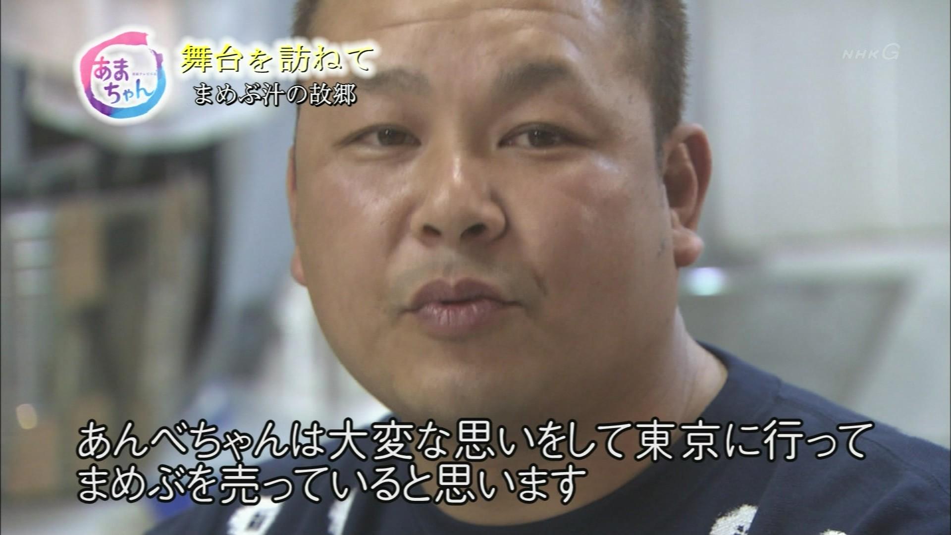 こんなテレビを見た。  NHKとっておきサンデー 「あまちゃん」の舞台を訪ねてコメント