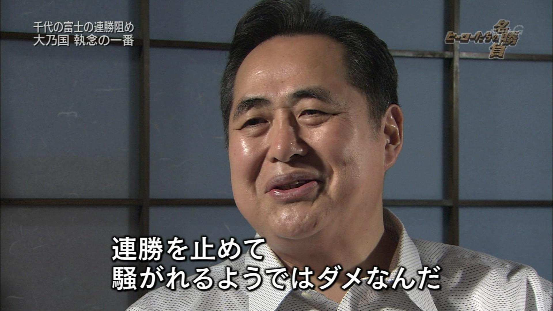 富士乃真司の画像 p1_2