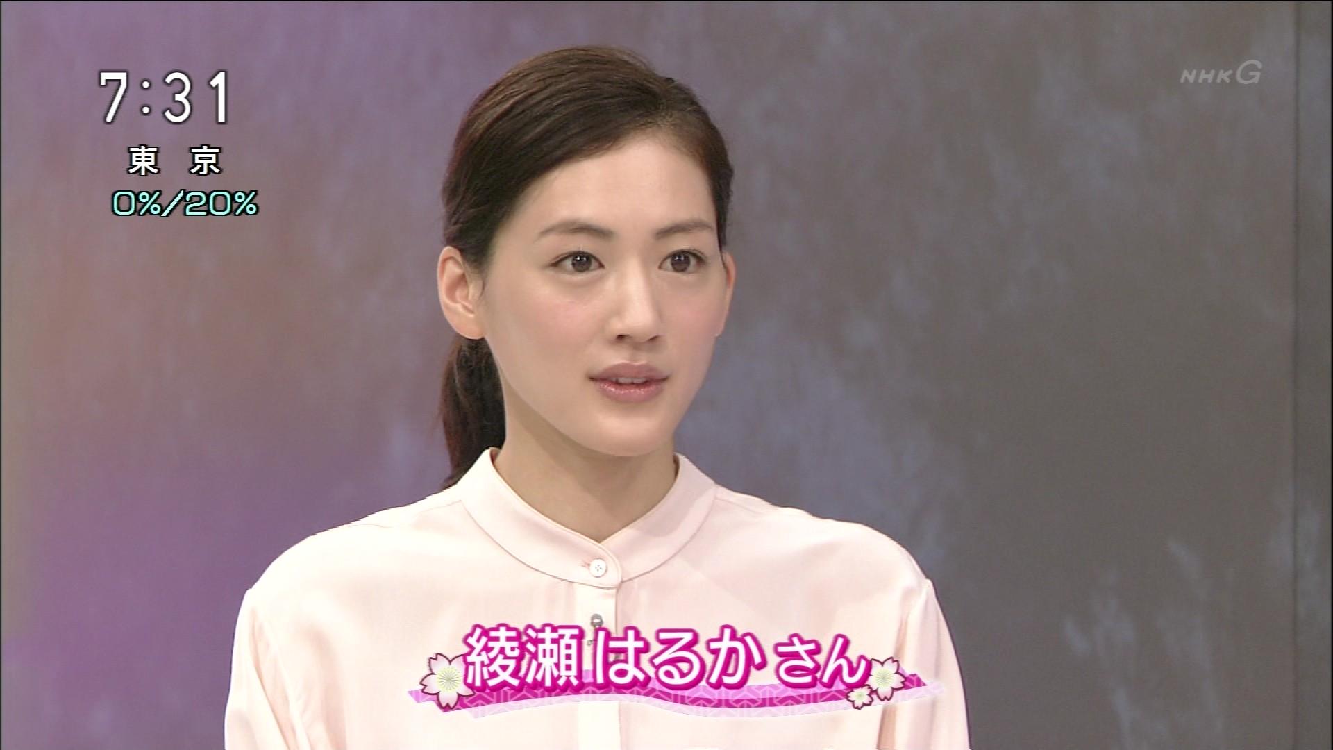 綾瀬はるか 日本 内容「八重の桜」の番宣で 綾瀬 ...