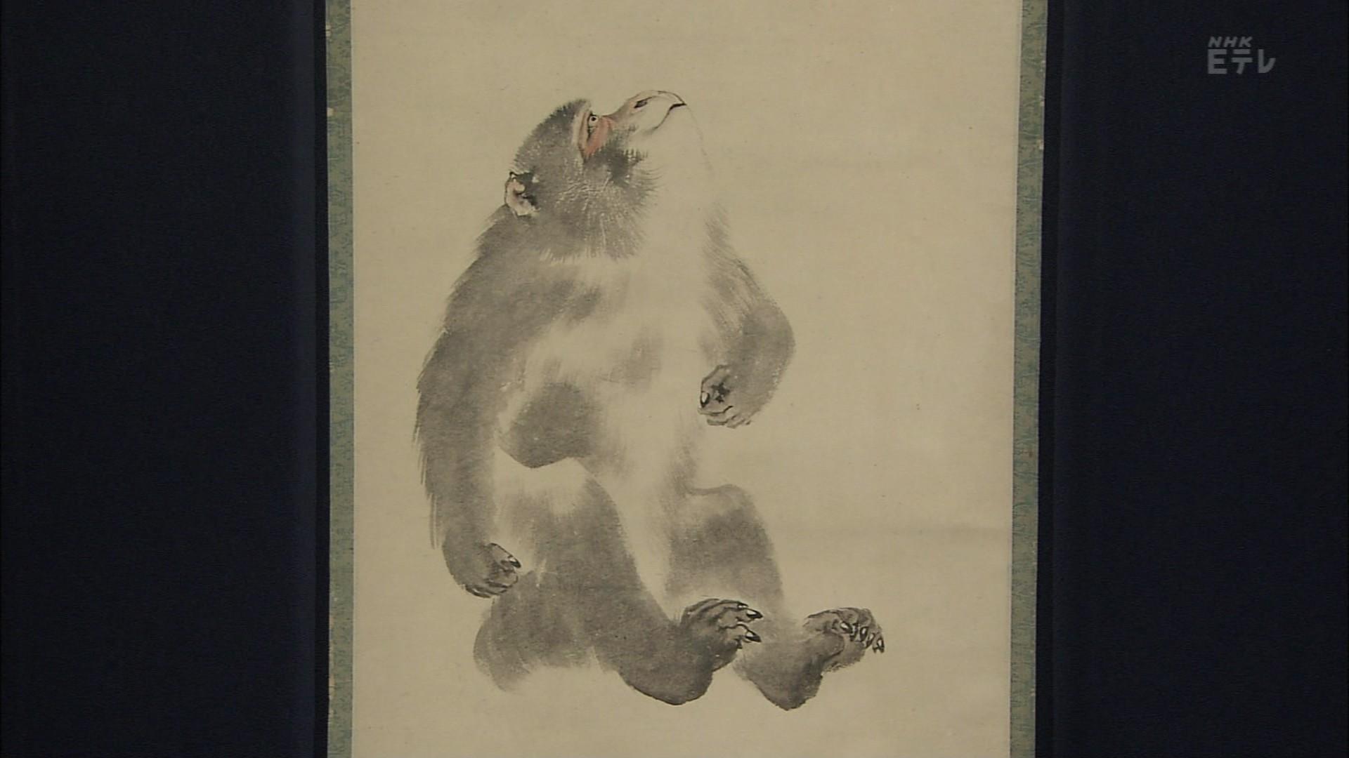 森狙仙の画像 p1_25