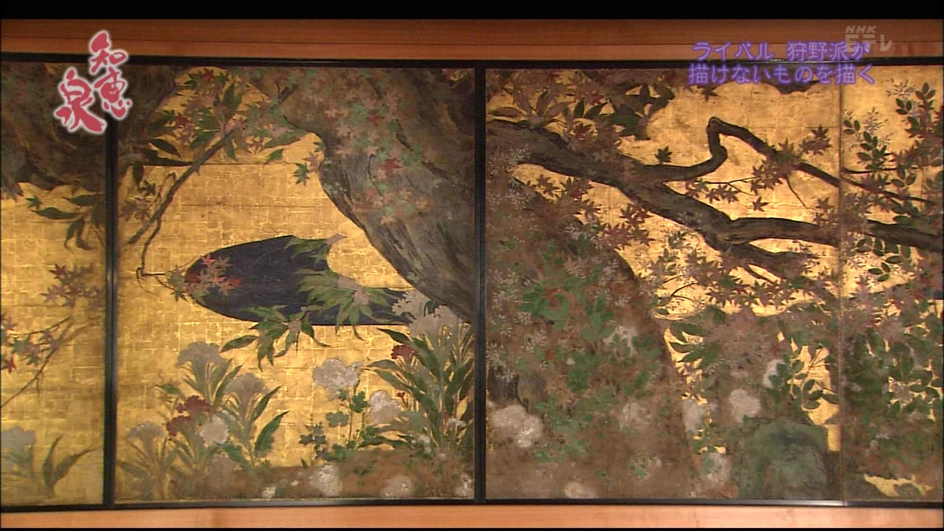 長谷川等伯の画像 p1_35