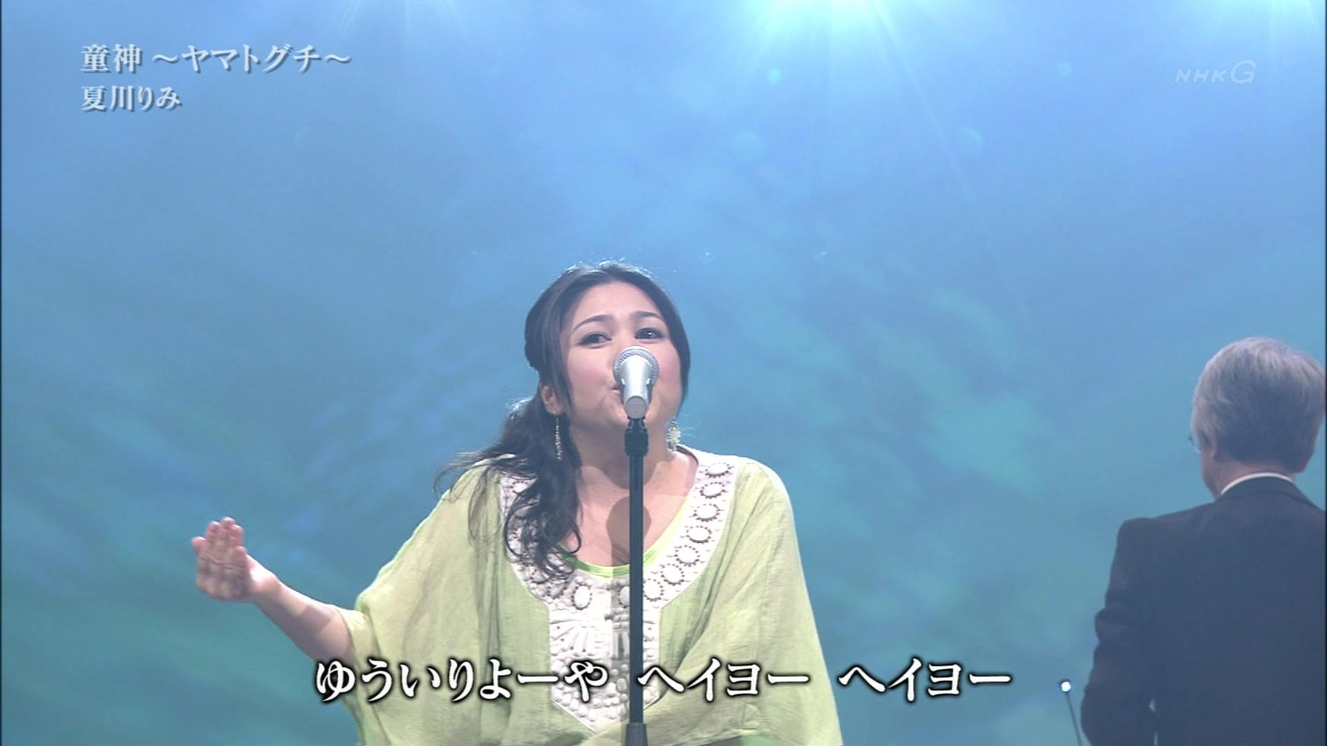 歌謡チャリティーコンサート「北海道・札幌市」 : こんなテレビを見た。