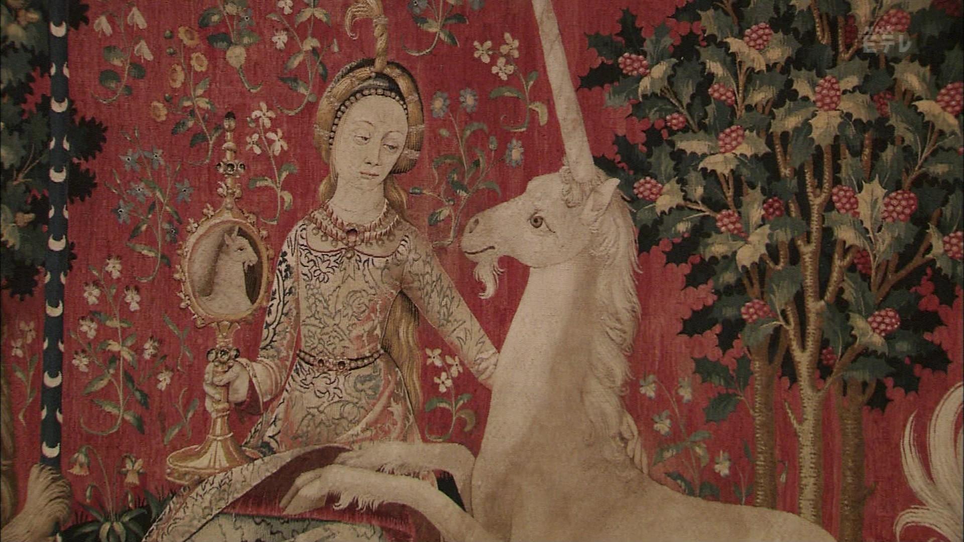 日曜美術館 原田マハが挑む 貴婦人と一角獣 こんなテレビを見た