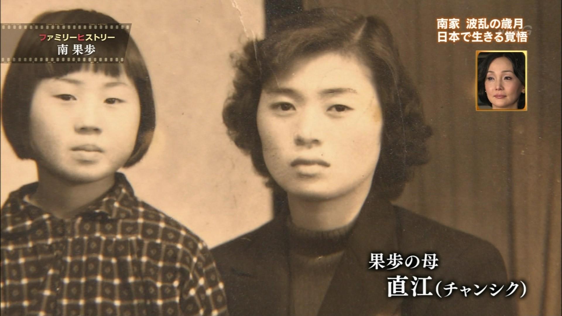 トニー賞ノミネートの渡辺謙の妻...