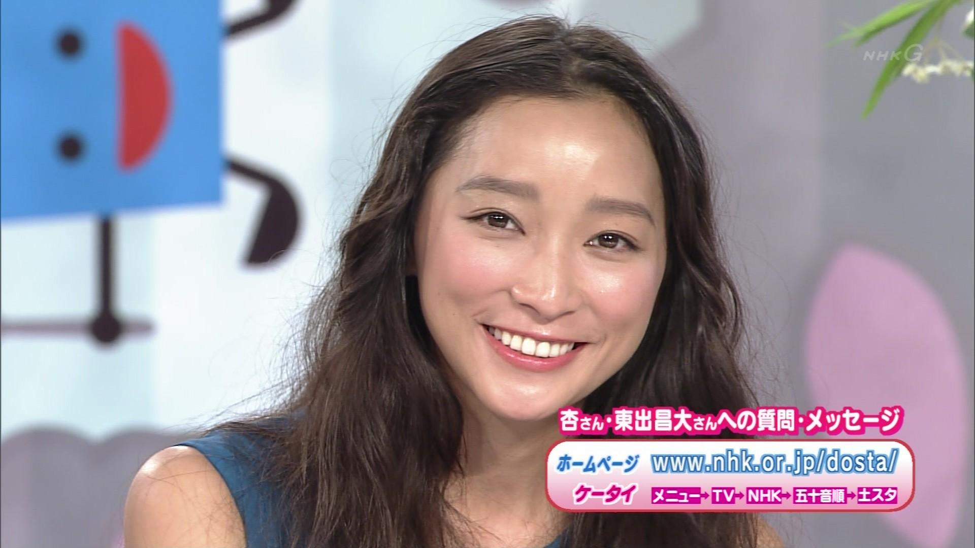 杏 (女優)の画像 p1_35