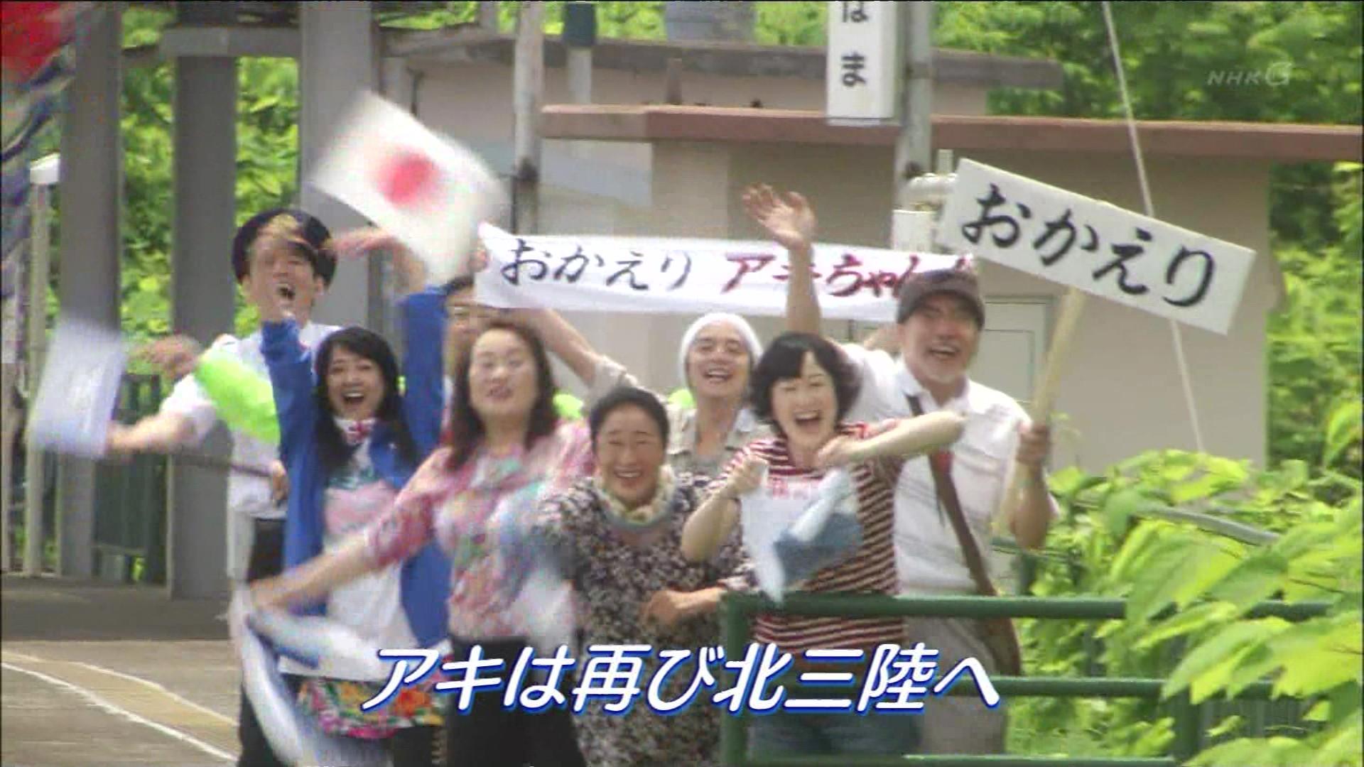 こんなテレビを見た。  NHKとっておきサンデー増刊号年末SPコメント