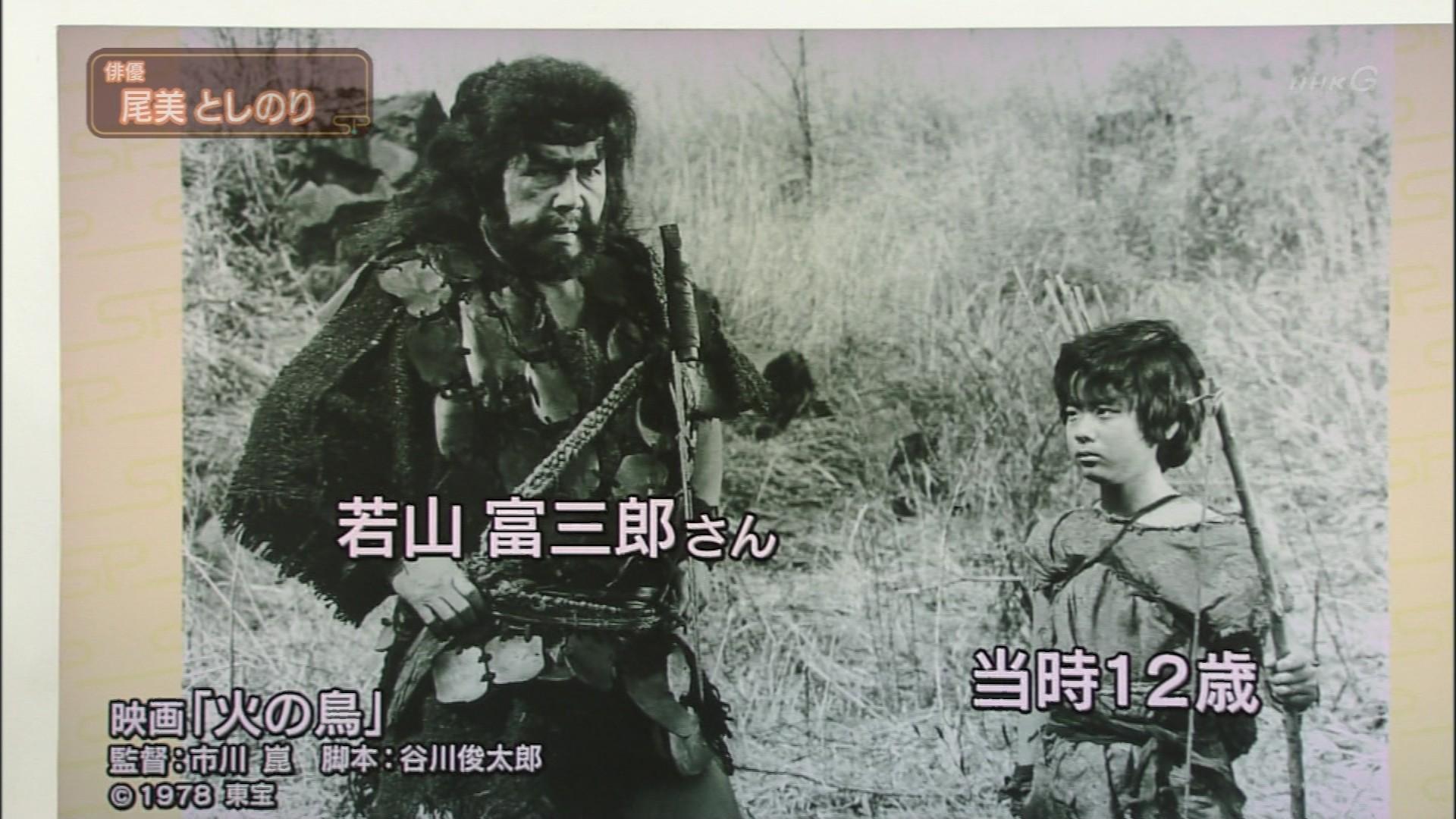 草刈正雄さんのプロフィール・子供の頃・ハーフ? …