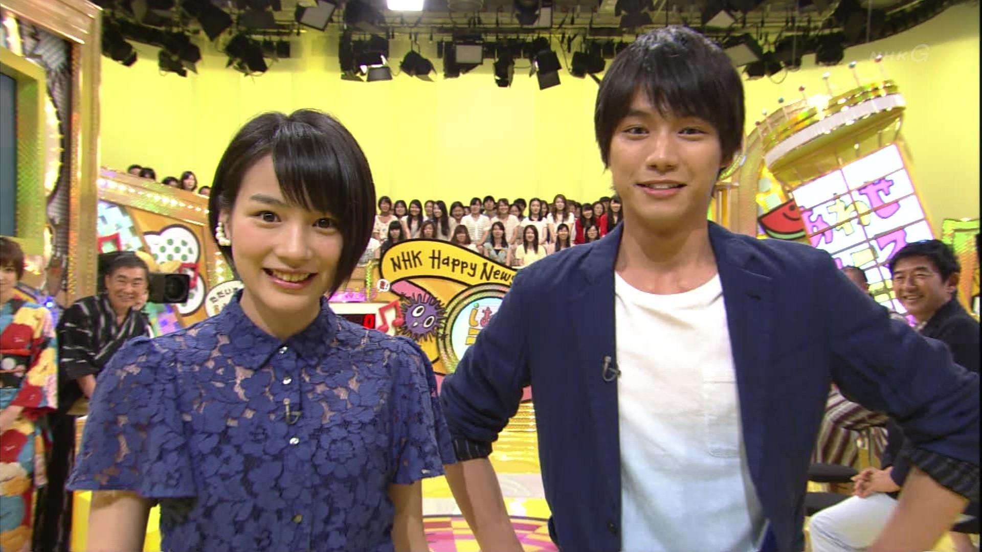 しあわせニュース2013夏 : こん...