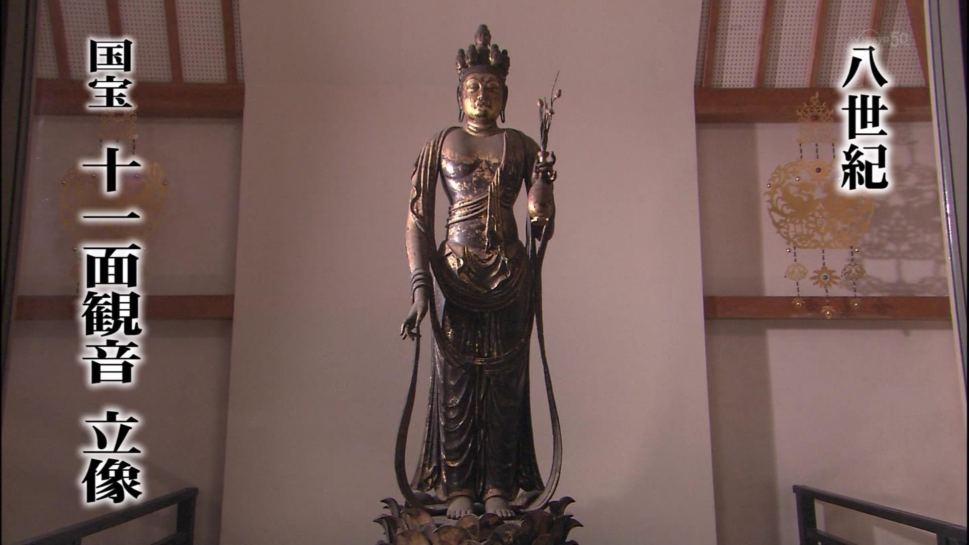 こんなテレビを見た。タグ: 仏像美の巨人たち 聖林寺 国宝『十一面観音立像』ETV特集「仏像の魂に挑む~東京藝術大学 若者たちの一年~」