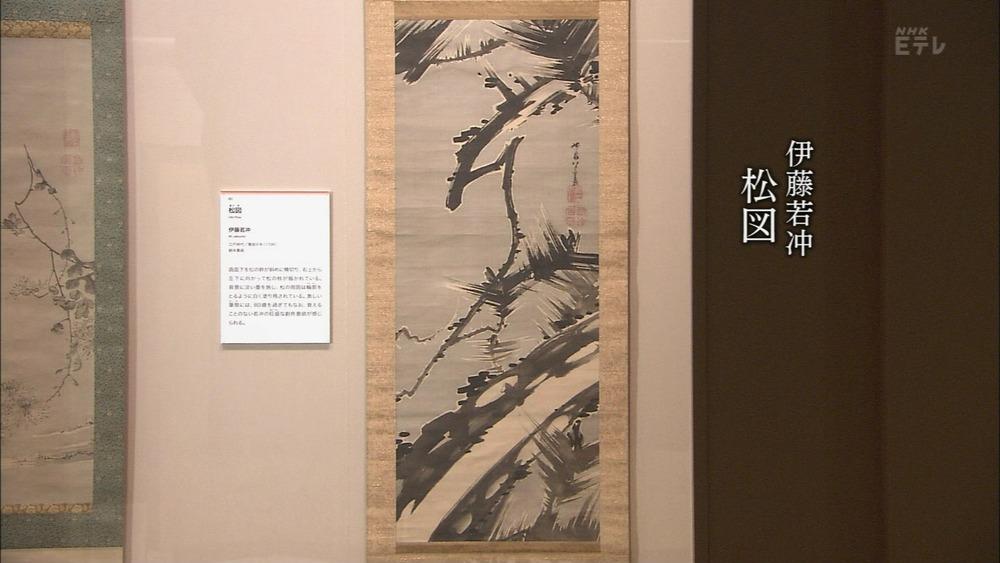 鈴木松年の画像 p1_29