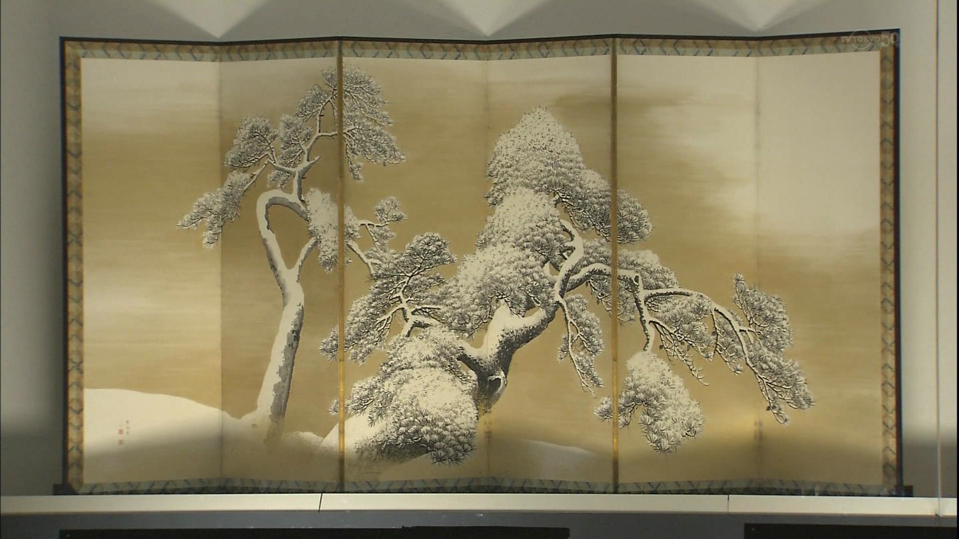 円山応挙の画像 p1_31