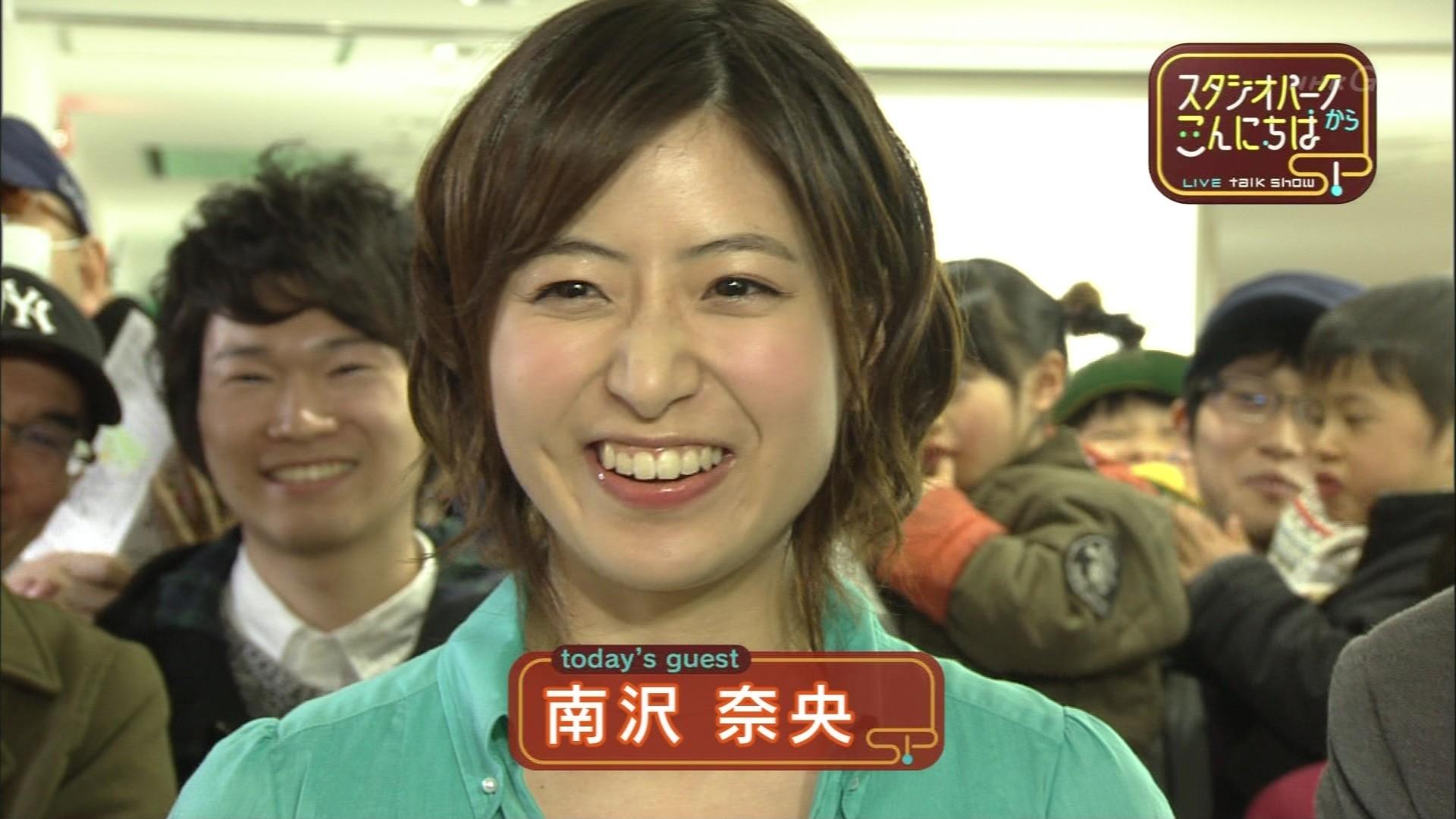 スタジオパークからこんにちは 南沢奈央 : こんなテレビを見た。