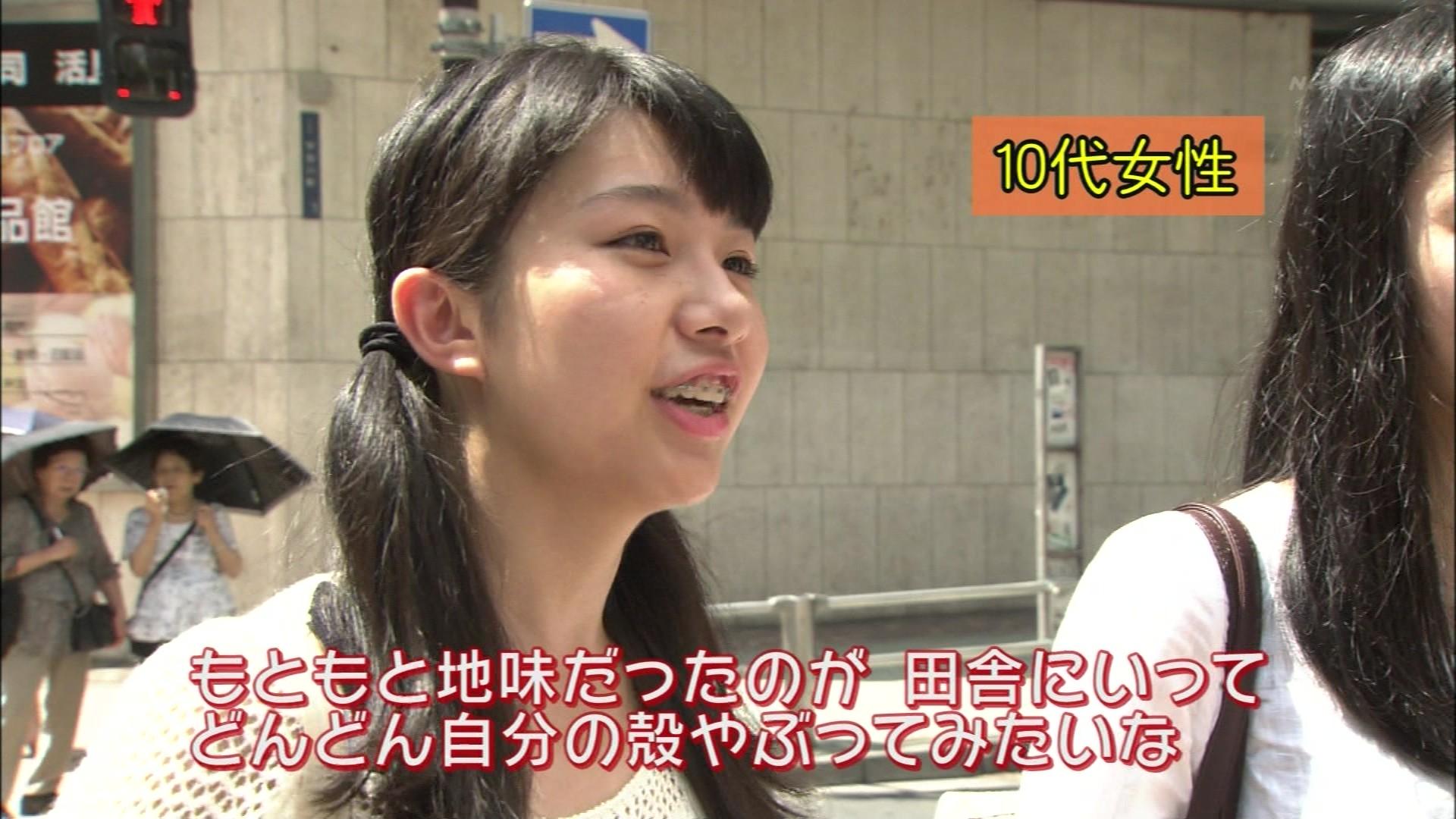 NHKとっておきサンデー 追跡!あ...