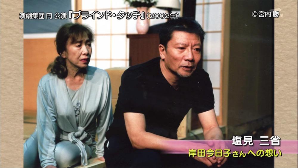 岸田今日子の画像 p1_13