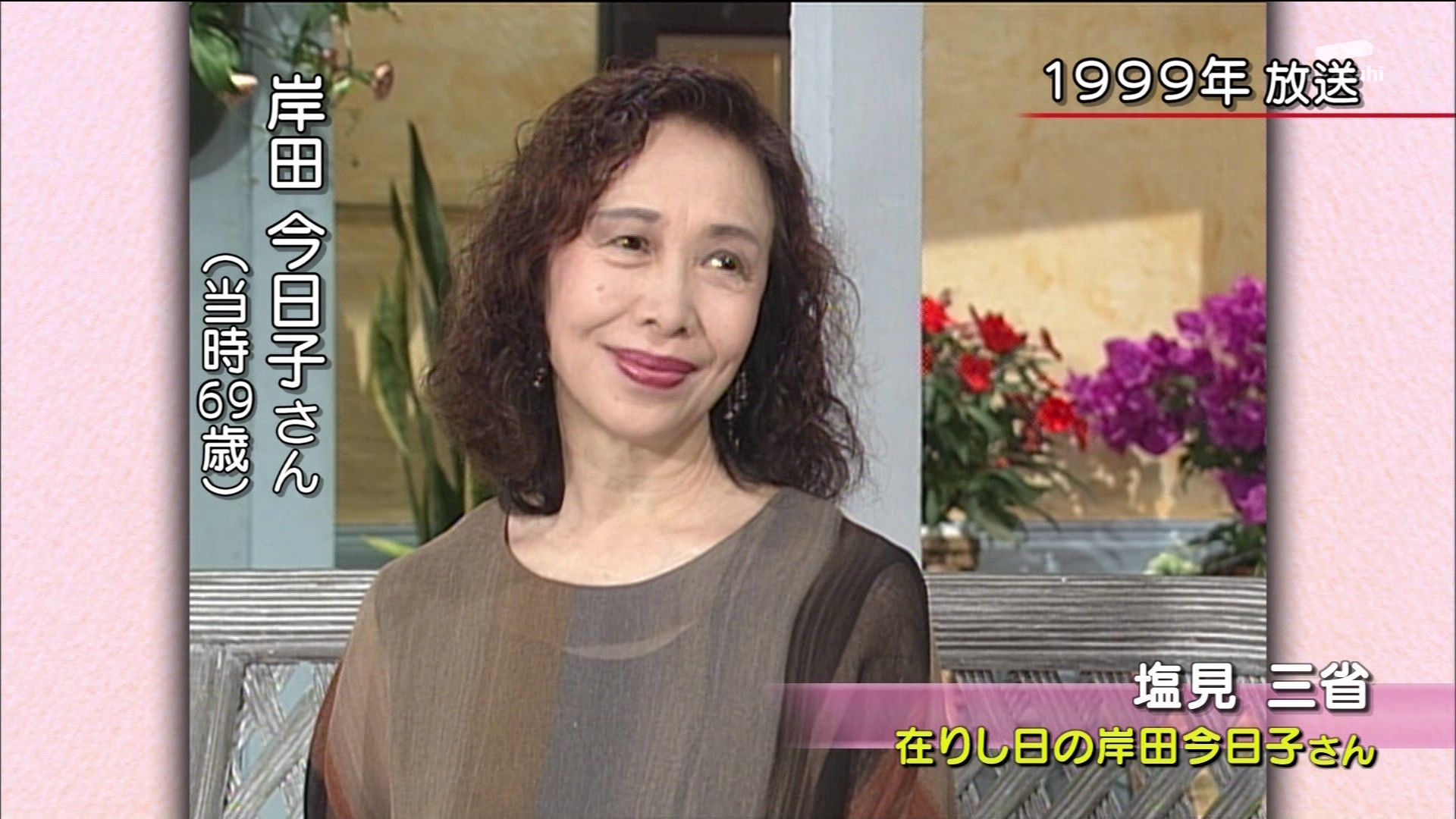 岸田今日子の画像 p1_26