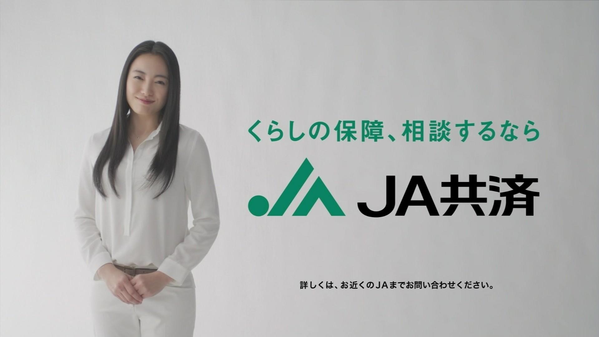 「JA共済」の画像検索結果