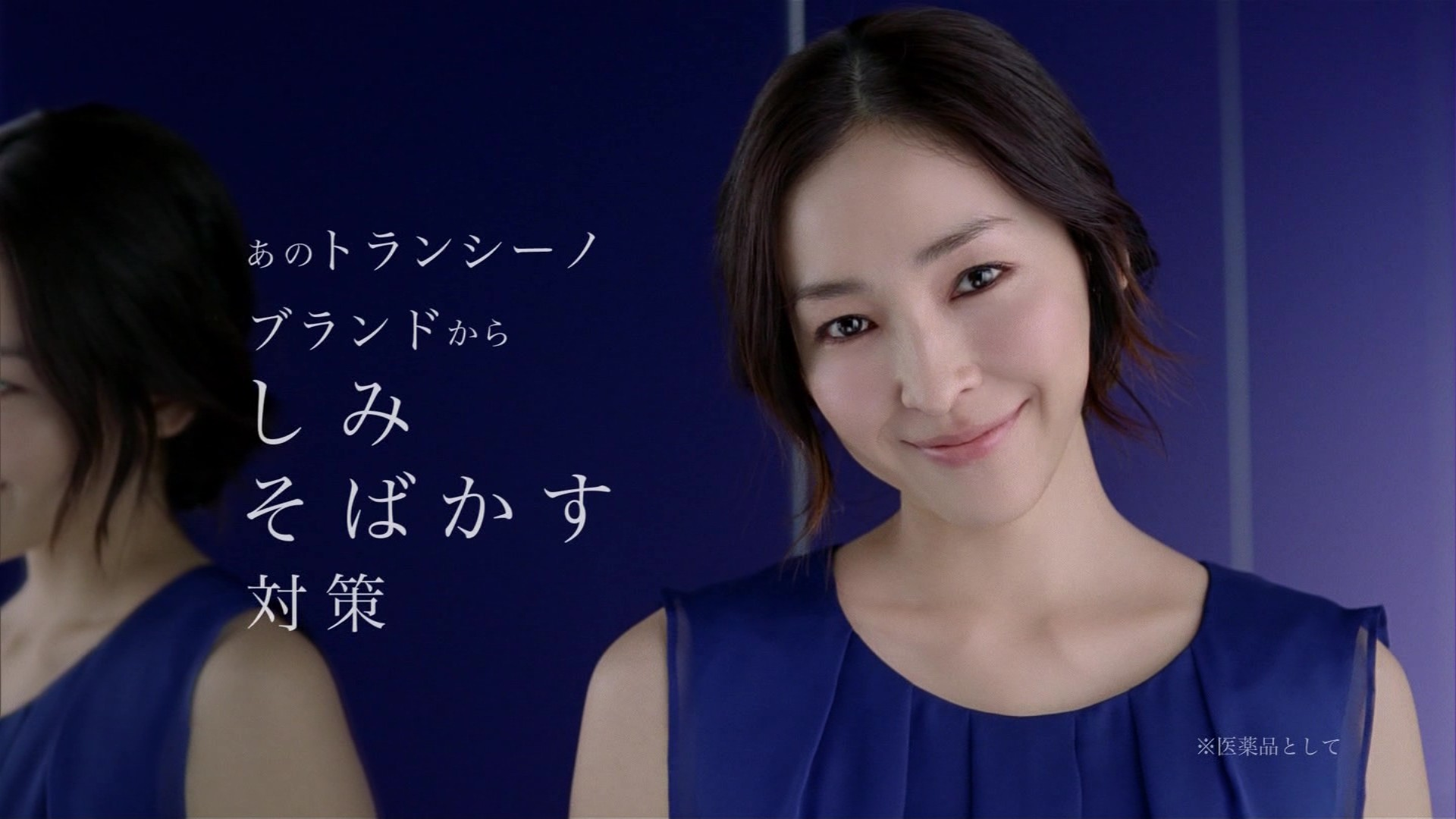 麻生久美子の画像 p1_36