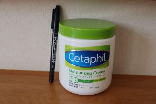 保湿 おすすめ アトピー 剤
