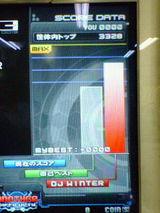 8ba6350c.jpg