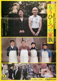 ドキュメンタリー映画祭2014_ページ_1