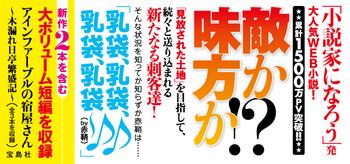 kamisama4_obi1