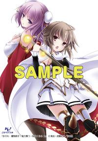 まのわ2_sample