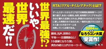 rta_obi_cs5_ol
