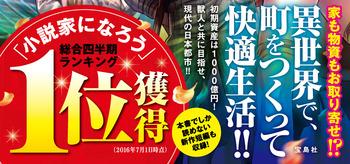machitsuku_obi_blog