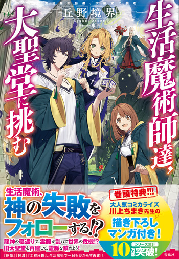 seikatu05_cover_blog
