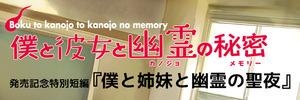 特別短編ロゴ600x200