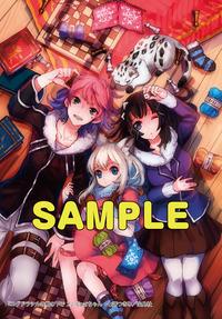ユグドラシル2_A_sample