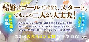 hokuou4 帯