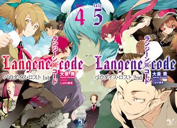 Langene4_cover_OL00