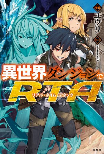 RTA_cover