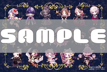 mahoiku_black_blog_sample