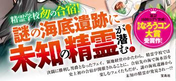 sample_obi